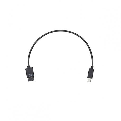 Câble de contrôle multi-caméra pour Ronin-S