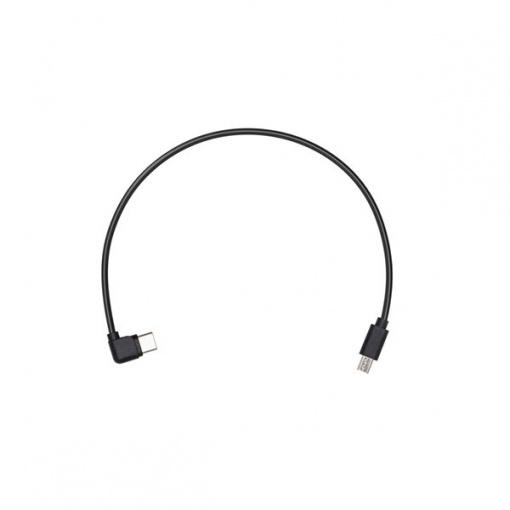 Câble de contrôle multicaméra (Multi-USB) pour Ronin-SC