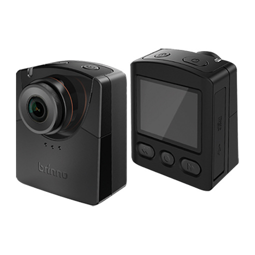 Camératimelapse BrinnoTLC2000